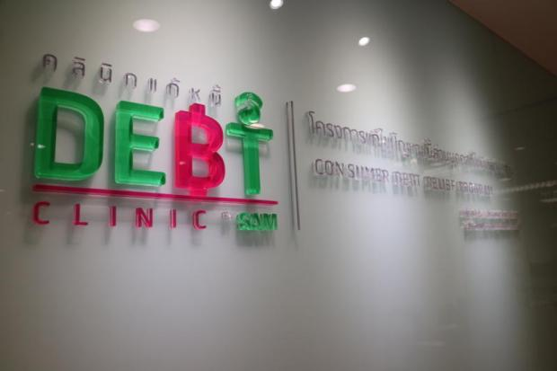 SAM also manages the Bank of Thailand-initiated debt clinic.