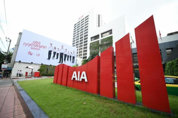The AIA office in Bangkok, where the company has launched a healthier workplace campaign.