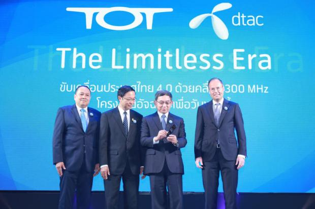 From left: TOT president Monchai Noosong, Digital Economy and Society Minister Pichet Durongkaveroj, Deputy Prime Minister ACM Prajin Juntong and DTAC chief executive Lars Norling at the soft launch Thursday.