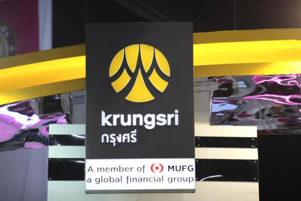 The Krungsri Bank logo is shown at a money expo event. PATIPAT JANTHONG