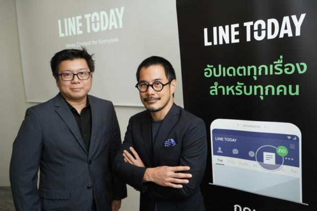 Kawin Tangudaisak (right) and Charath Petthongchai are both keen on continuing to grow the popular news portal.