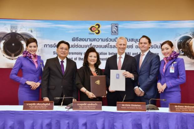 Mr Surachai (second left), Mrs Usanee (third left) and Chris Cholerton, (third right) at the signing ceremony for the 10-year agreement at THAI's head office.