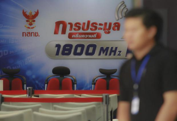 Empty chairs at the NBTC office after mobile operators declined to participate in the auction for the 1800-megahertz spectrum.