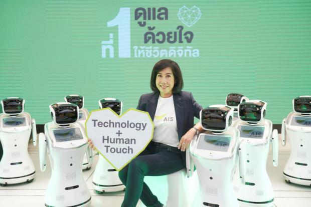 Ms Bussaya with some of the Alex service robots planned for AIS shops later this year.
