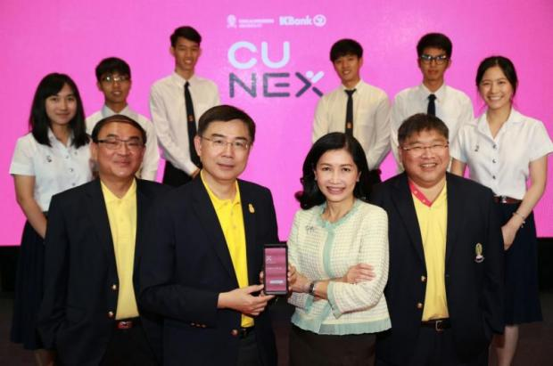 Chula, KBank team up for campus app