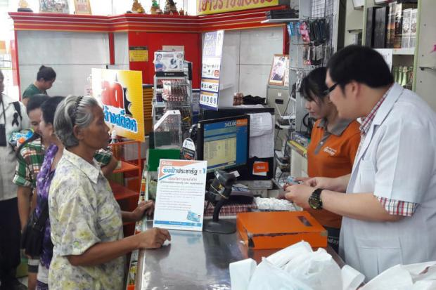 Low-income people use welfare cards to pay for goods at a shop in Nakhon Ratchasima.