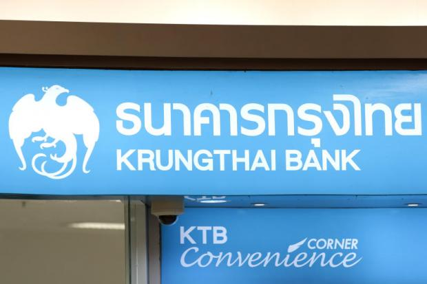 KTB's logo is displayed at a branch in the Lat Phrao area. PATIPAT JANTHONG