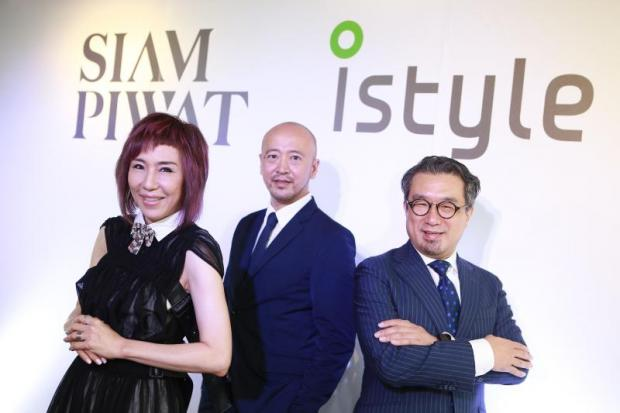 From left Usara Yongpiyakul, CEO of Siam Piwat Retail Holding; Hajime Endo, senior vice-president of beauty service at Istyle Inc; and Kei Sugawara, chief financial officer of global Istyle Inc.