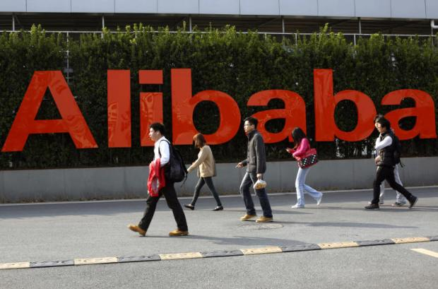 The main campus of Alibaba Group, parent company of e-commerce giants Taobao and Tmall, in Hangzhou. Representatives from Alibaba and other big Chinese companies will attend next week's joint meeting.
