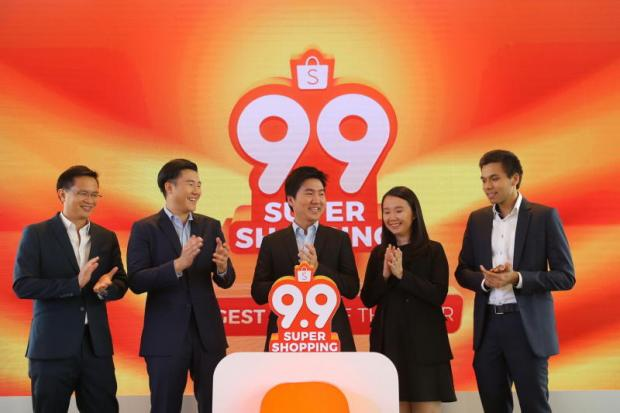 Mr Pang (centre) at the launch of Shopee's 9.9 Super Shopping Day.