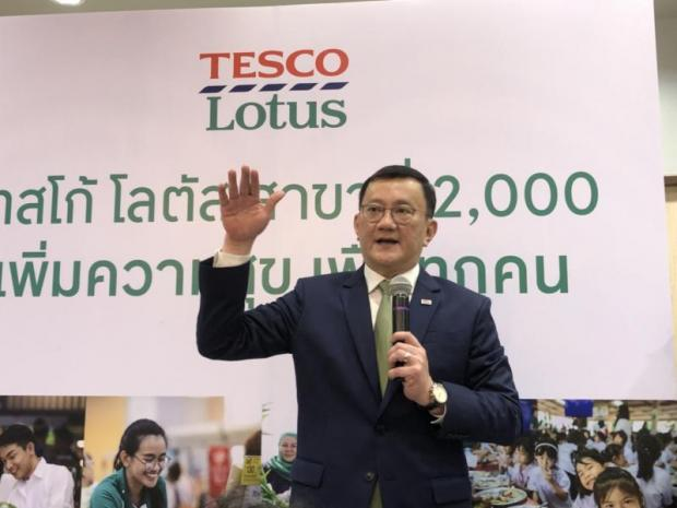 Mr Sompong says Tesco is committed to continued investment in Thailand.PITSINEE JITPLEECHEEP