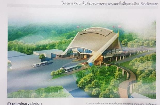 An artist impression is created of a new immigration building to facilitate Ban Huak border trade.
