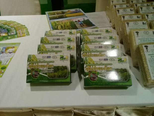 Packaged rice fortified with zinc. photos by WICHIT CHANTANUSORNSIRI