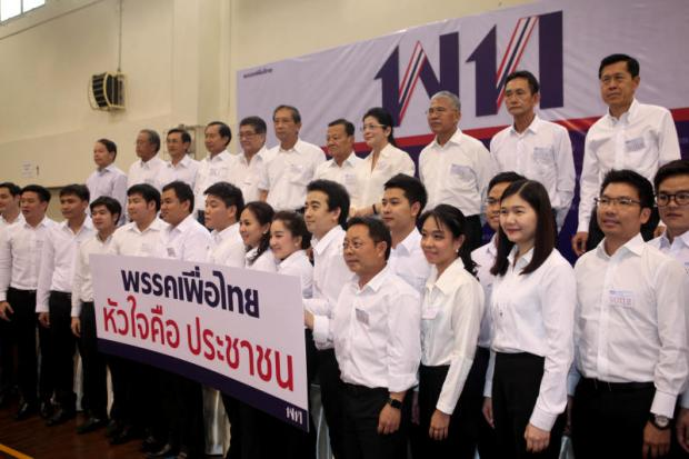 Pheu Thai Party executives meet to amend regulations to prepare for the next election. The executives and new members had their photos taken with a new slogan they unveiled on Wednesday, 'Pheu Thai Party: People Are The Heart'.(Photo by Apichart Jinakul)