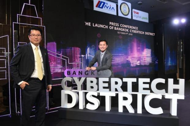 Mr Pun-arj, left, and Mr Thanasorn at the opening of Bangkok Cyber Tech District.