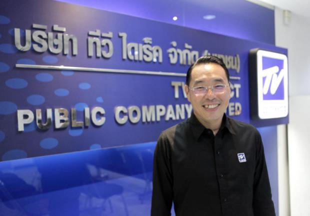 Mr Songpol says the purpose of acquiring Spring News Channel 19 is to compete directly with Channel 8, owned by SET-listed RS Plc.