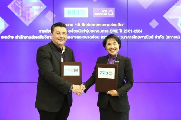 Mr Suwanchai (left) and Mrs Pikun make it official at the signing ceremony for SME promotion, aiming to encourage more small businesses to list on the Market for Alternative Investment.