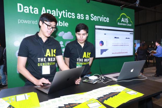 Big data is one of the emerging technologies set to grow exponentially by 2020. AIS's vision is to be the leading digital life services provider.