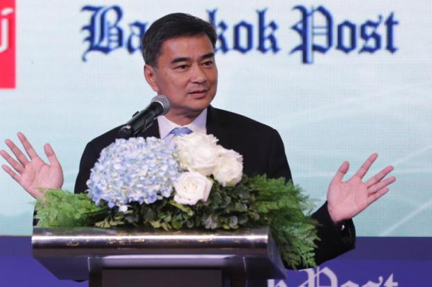 Democrat Party leader Abhisit Vejjajiva delivers a speech on 'The New Political Landscape of Thailand' at the Bangkok Post International Forum 2018.(Photo by Wichan Charoenkiatpakul)