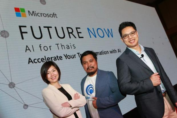 Mr Dhanawat (right) says AI and IoT are the top technologies shaping the future of business in Thailand and across Asia-Pacific.