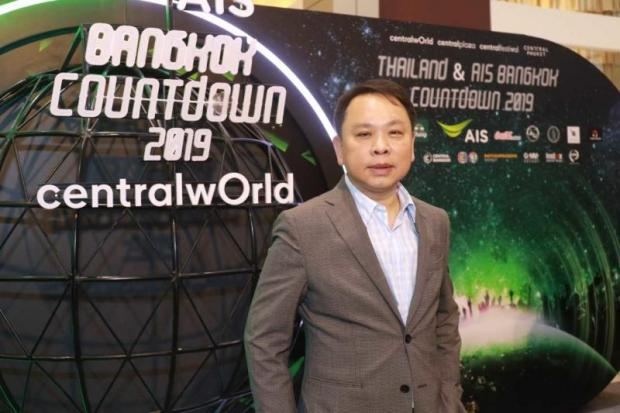 Mr Nattakit stands at the location of the New Year's countdown.
