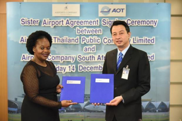 AoT inks deal with South African firm