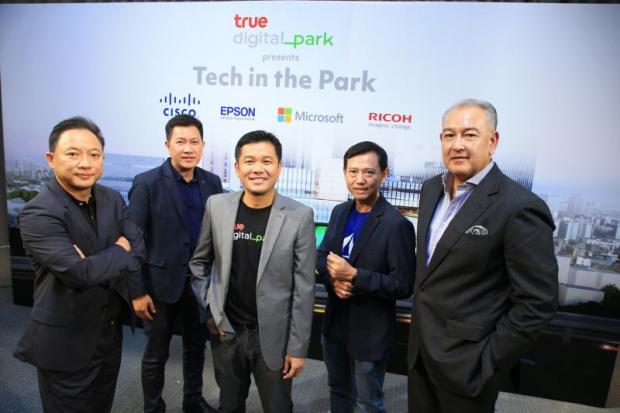Mr Thanasorn (centre) says the digital park is working with over 10 tech firms.