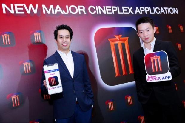 Mtel joins Major on cinema app roll-out