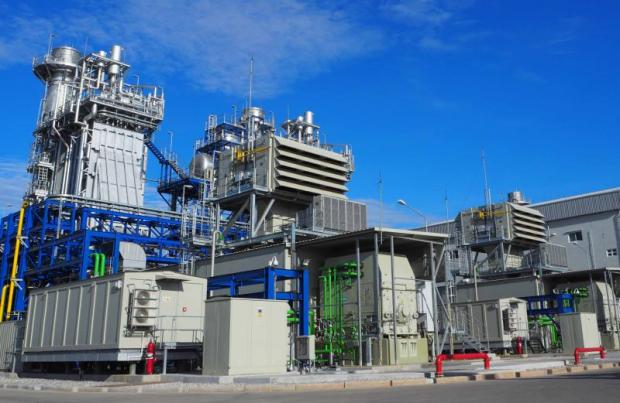 A co-generation gas-fired IPP project, operated by Egat, is located in Ban Pong district, Ratchaburi province.