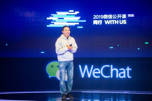 WeChat brings services to mobile