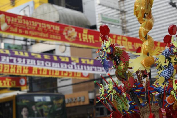 Decorations for the Chinese New Year celebration are seen along Yaowarat Road in Bangkok's Chinatown. (Photo by Varuth Hirunyatheb)