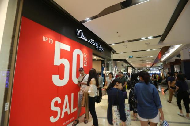 Growth in the retail business began to slow in the second half of 2018, and the outlook for this year is brutal. (File photo)