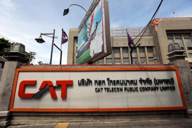 CAT Telecom Office on Charoen Krung Road. (Photo by Wisit Thamngern)