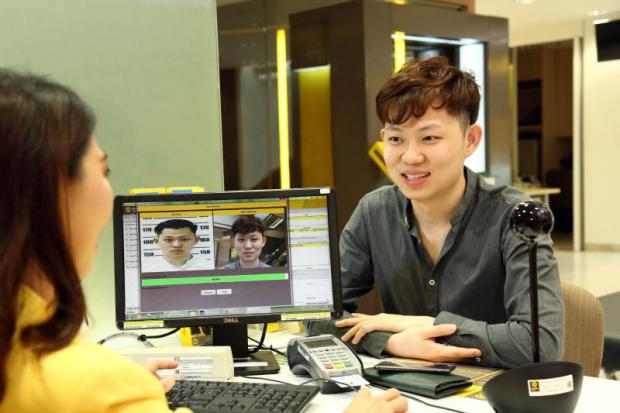Krungsri has introduced facial recognition technology for customers opening a new deposit account.