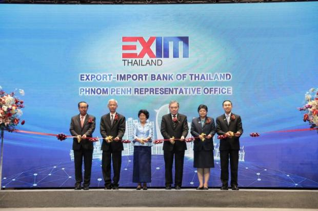 Exim targets CLMV entrepreneurs