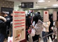 Osaka lures more foreign tourists