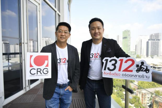 CRG banks on new stores, delivery for 12% growth