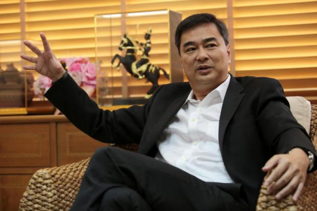 Democrat leader Abhisit Vejjajiva says he is open to working with the pro-military Palang Pracharath Party under certain conditions.
