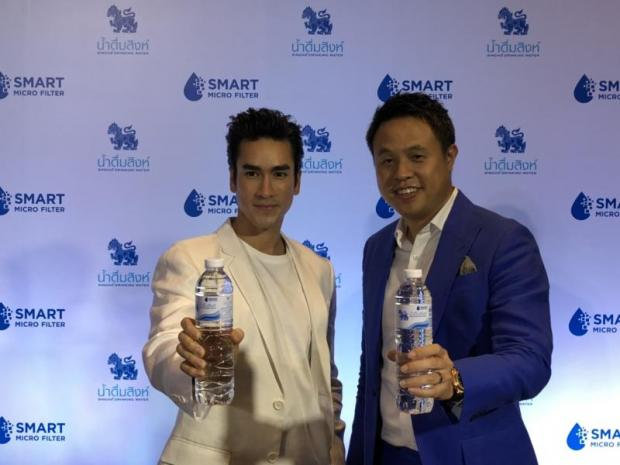 Singha pumps up water output
