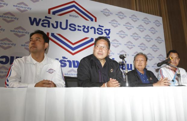 Palang Pracharath Party executives hold a press conference on Wednesday announcing that the party, which came second in the poll, is ready to form a government. PATTARAPONG CHATPATTARASILL