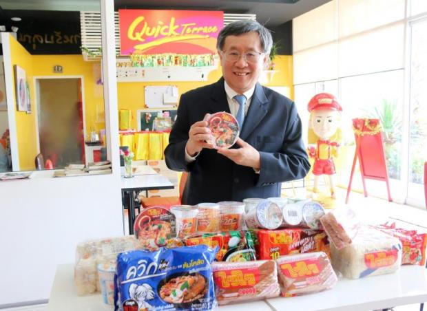 In 1978, Mr Pricha joined the company co-founded by his father, Surin Napapruekchat.