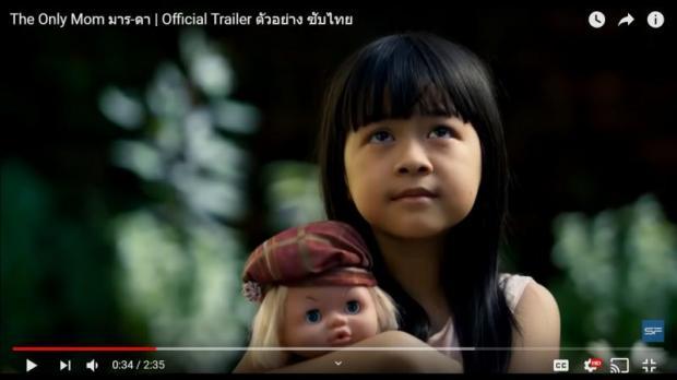 Myanmar horror film hits Thai cinemas