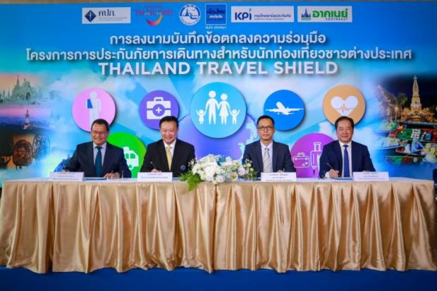 From left Chotiphat Peechanon, CEO of South East Insurance; TAT governor Yuthasak Supasorn; Bodin Jiaphaibul, deputy managing director of Muang Thai Insurance; and Keerati Phanitchiva, CEO of Krungthai Panich Insurance.