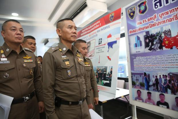 New Immigration Bureau chief Pol Lt Gen Sompong Chingduang attends a press briefing to announce the results of a recent crackdown. Varuth Hirunyathep