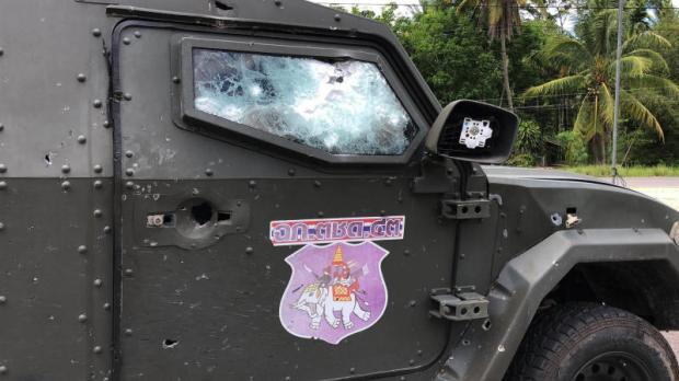Five police officers injured in Songkhla bomb blast
