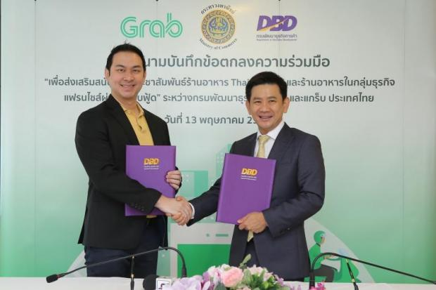 Tarin Thaniyavarn, country head of Grab Thailand and Vuttikrai Leewiraphan, director-general, Business Development Department. (No photo cr)