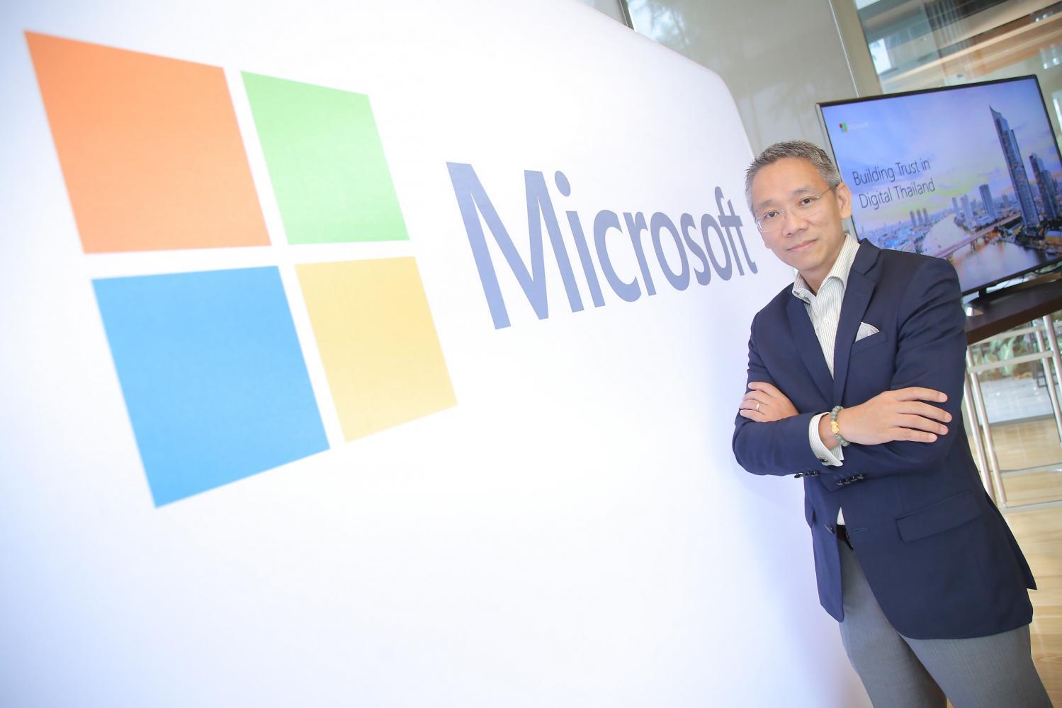 Microsoft advises AI regulation under Personal Data Protection Act