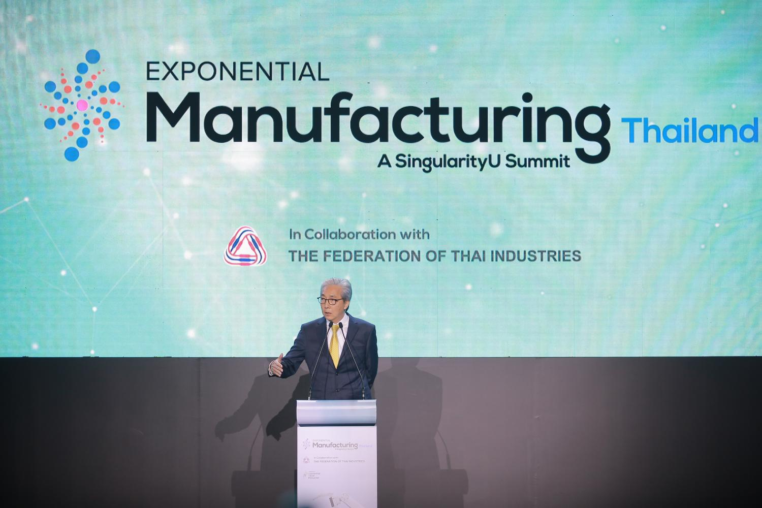 Deputy Prime Minister Somkid Jatusripitak delivers his speech at the Exponential Manufacturing Thailand summit.