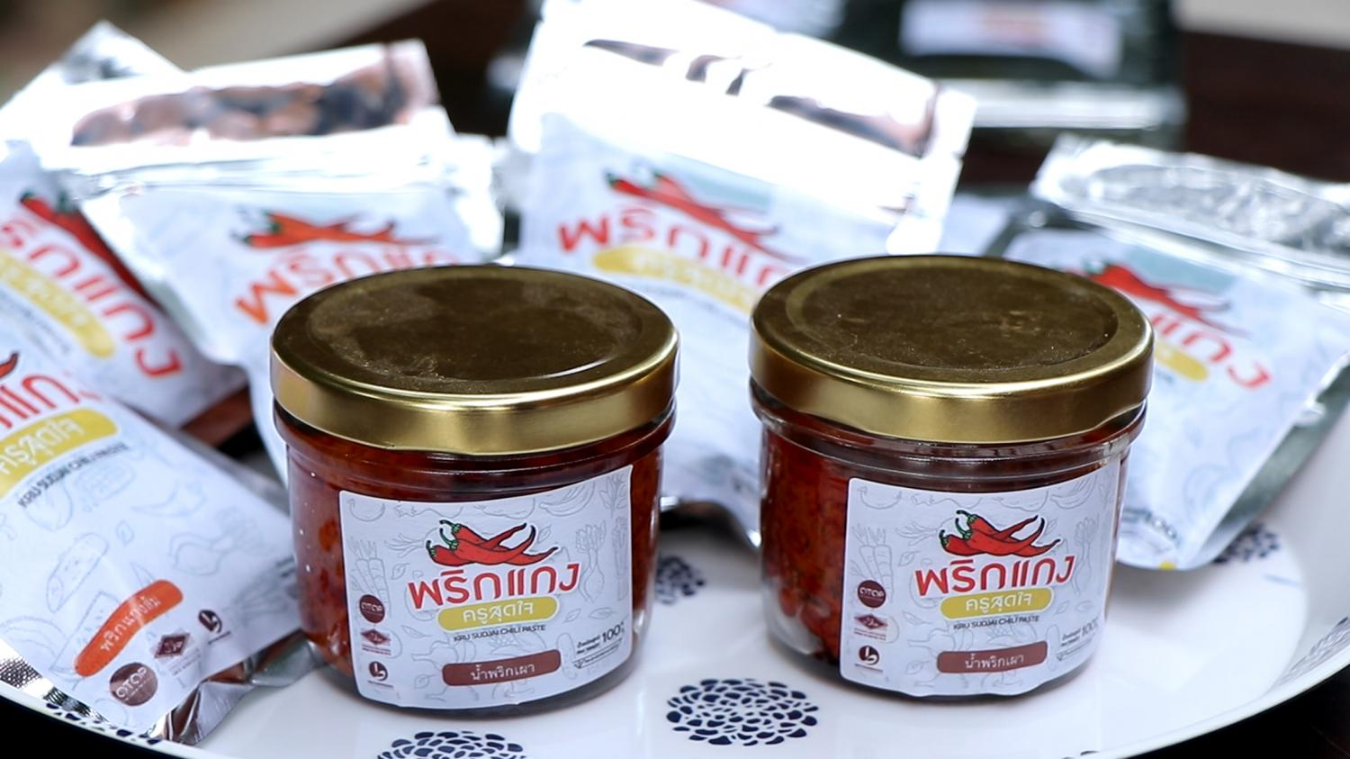 Chilli paste, produced using community-grown vegetables and herbs, is packed in jars and marketed under the brand Prik Kaeng Khru Sudjai (Teacher Sudjai's Curry Paste).