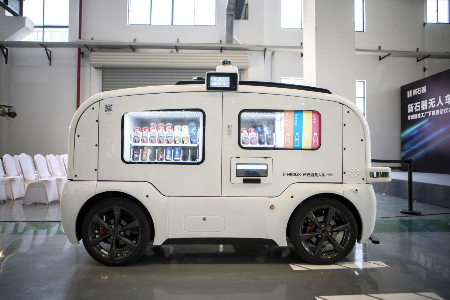 Robo-delivery vans are here as production begins